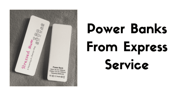 Power Banks From Express Service (1)